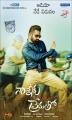NTR's Nannaku Prematho Audio Release Posters