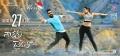 Jr NTR & Rakul Preet Singh in Nannaku Prematho Audio Release Wallpapers