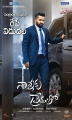 Jr NTR in Nannaku Prematho Movie Release Posters
