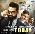 NTR, Jagapathi Babu, Rajendra Prasad in Nannaku Prematho Movie Release Posters
