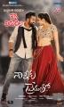 NTR, Rakul Preet Singh in Nannaku Prematho Movie Release Posters