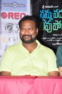 Nannu Vadali Neevu Polevule Release Press Meet Stills