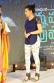 Archana Veda @ Nannu Vadili Neevu Polevule Audio Launch Stills