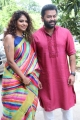 Poornima, Indrajith Sukumaran @ Naragasooran Movie Press Meet Stills