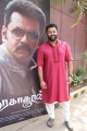 Actor Indrajith Sukumaran @ Naragasooran Movie Press Meet Stills