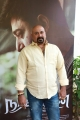 Naragasooran Movie Trailer LaunchStills
