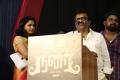 T Siva @ Narai Movie Press Meet Photos