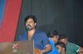 RK Suresh @ Narai Movie Press Meet Photos