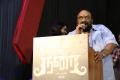 Santhana Bharathi @ Narai Movie Press Meet Photos