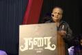 Junior Balaiah @ Narai Movie Press Meet Photos