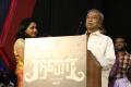 Sangili Murugan @ Narai Movie Press Meet Photos
