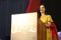 Actress Leema @ Narai Movie Press Meet Photos