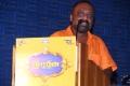 Chetan @ Narathan Audio Launch Stills