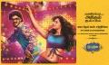 Nakul, Nikesha Patel in Narathan Movie Audio Release Posters