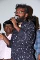 Director Akash Sudhakar @ Nari Vettai Movie Audio Launch Stills