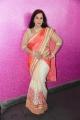 Telugu TV Actress Ragini @ Narilokam Fashion Show at Dilsukhnagar Photos
