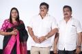 Usha Mulpuri, Shankar Prasad, BA Raju @ Nartanasala Movie Egireney Manasu Song Launch Stills
