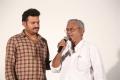 Tammi Raju @ Nartanasala Movie Egireney Manasu Song Launch Stills