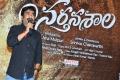 Bhaskara Bhatla @ Nartanasala Movie Egireney Manasu Song Launch Stills