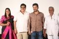 Usha Mulpuri, Shankar Prasad @ Nartanasala Movie Egireney Manasu Song Launch Stills