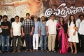 Nartanasala Movie First Song Launch Stills