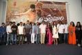 Nartanasala Movie Egireney Manasu Song Launch Stills