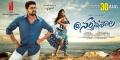 Naga Shaurya, Yamini Bhaskar  in Nartanasala Movie Release Date Wallpapers HD