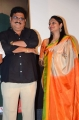 Shankar Prasad, Usha Mulpuri @ Nartanasala Movie Teaser Launch Stills