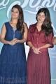Yamini Bhaskar, Kashmira Pardeshi @ Nartanasala Movie Teaser Launch Stills