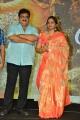Shankar Prasad, Usha Mulpuri @ Nartanasala Pre Release Event Stills