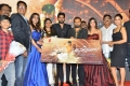 Narthanasala Movie First Look Launch Photos