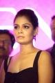 Narthanasala First Look Launch Photos