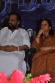 Vani Jayaram, KJ Jesudas @ Natchathira Mazhai Movie Launch Stills