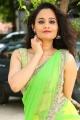 Model Usha Kurapati @ National Silk Expo 2018 Launch Photos