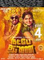 Hiphop Tamizha, Anagha in Natpe Thunai Movie Release Posters