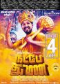 Hiphop Tamizha in Natpe Thunai Movie Release Posters