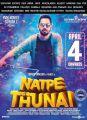 Hiphop Tamizha Aadhi Natpe Thunai Movie Release Posters