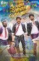 arunraja-kamaraj-kavin-raju-in-natpuna-ennanu-theriyuma-movie-new-year-2017-wishes-posters