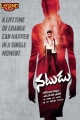 Natudu Movie Posters