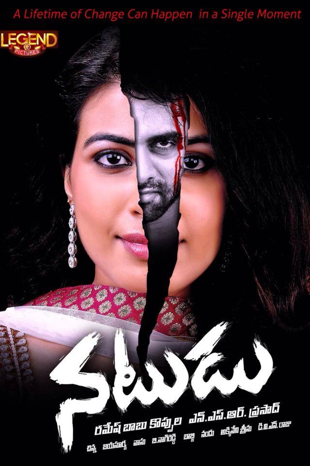 Actress Kavya Shetty in Natudu Movie Posters