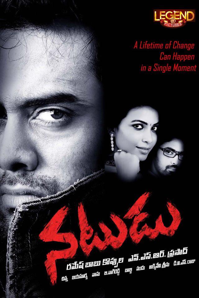 Actor Navdeep in Natudu Movie Posters