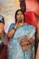 Shobha Naidu @ Natyam Short Film Press Meet Photos