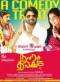Navarasa Thilagam Movie Release Posters