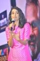 Actress Dayana Erappa @ Nawab Movie Press Meet Stills
