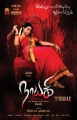 Actress Trisha's Nayagi Movie First Look Posters