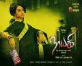 Actress Trisha Krishnan in Nayagi Movie First Look Posters