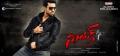 Ram Charan Naayak Movie HQ Wallpapers