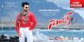 Ram Charan Teja's Naayak Movie Latest Wallpapers