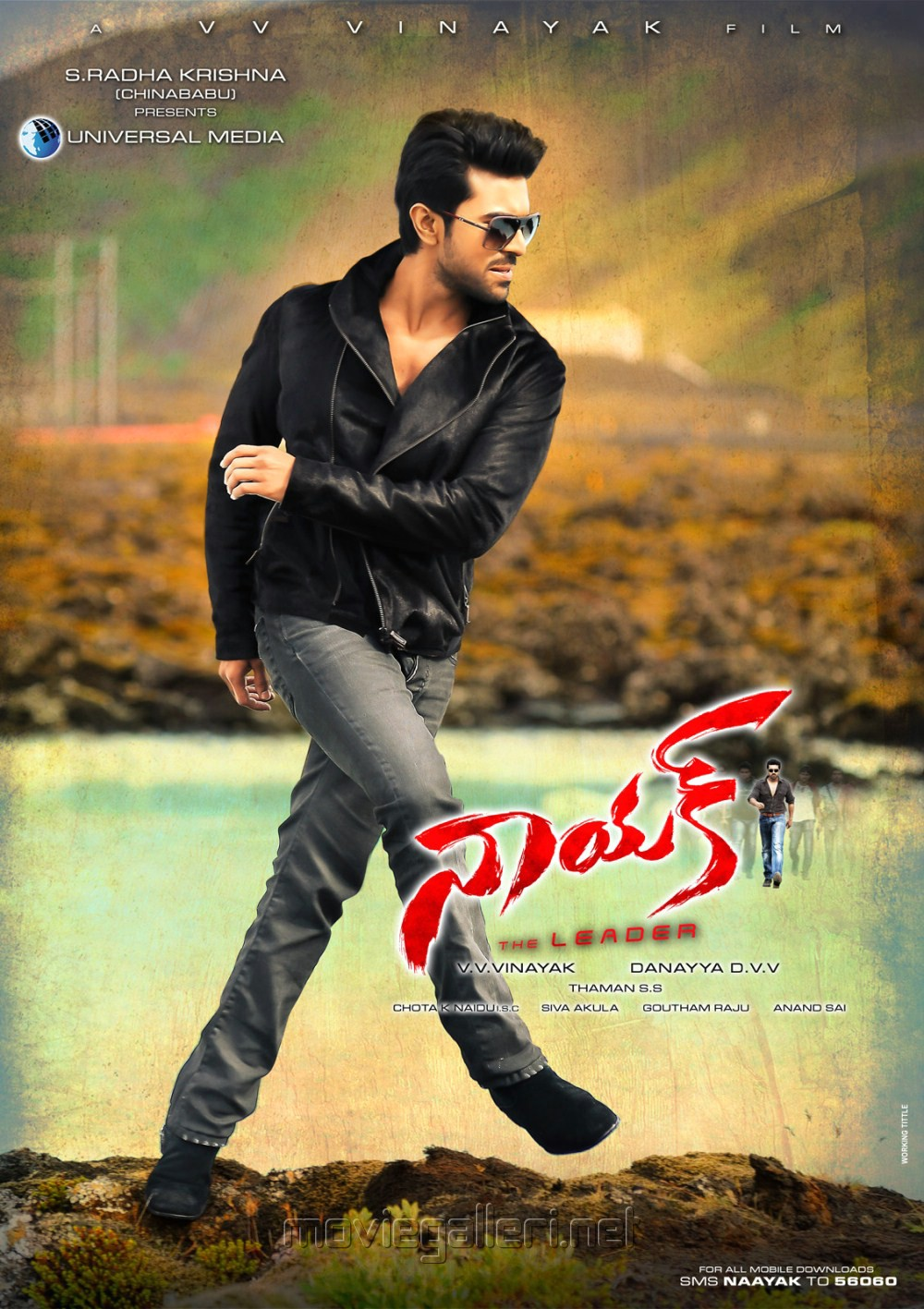 Picture 366840 | Ram Charan Naayak Movie HQ Posters | New ... Naayak
