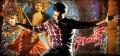 Ram Charan in Nayak Movie Wallpapers